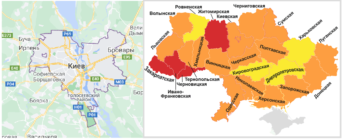 Зоны статуса короновируса Украина