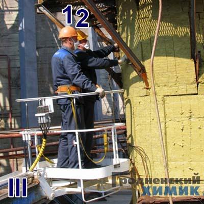 ремонтный цех РМП фото 3